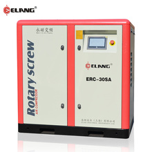Highest Level Screw Air Used Compressor