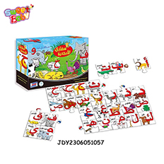Arabic jigsaw puzzle animal puzzle for kids