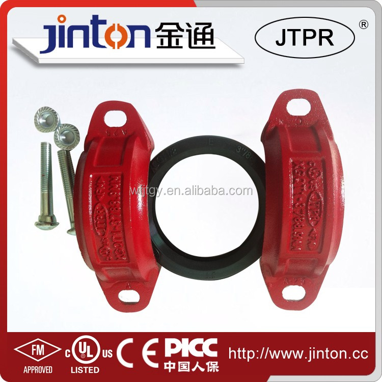 FM&UL Approved Ductile Iron pipe fitting flexible rubber coupling