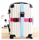 Factoru direct sale elastic luggage belt colorful luggage strap