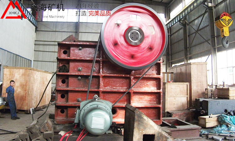Stone Crusher Mini Stone Crusher Machine Manufacturer Price List