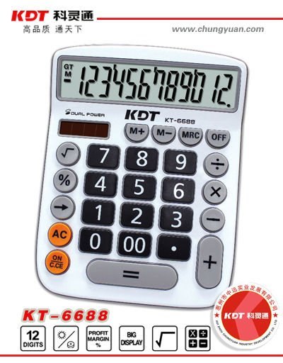 12 digits electronic solar caculator KT-6688
