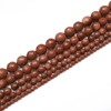 Natural Gold Sandstone Facet Beads Healing Power Energy Stone Gemstone Beads for Jewelry making 4 6 8 10mm