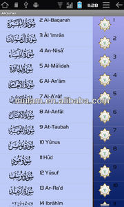 i quran for pc