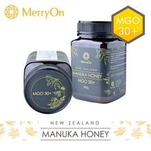 MerryOn New Zealand Manuka MGO 30+ raw 100 natural acacia honey