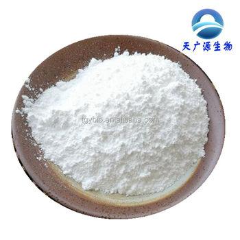Factory Supply citicoline sodium powder CAS 33818-15-4