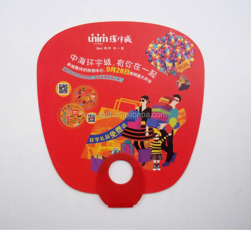 customized paper fans Bring the winds of change to your business with reasonably priced hand fans customized with your logo 4allpromos offers a huge paper ones for a great.
