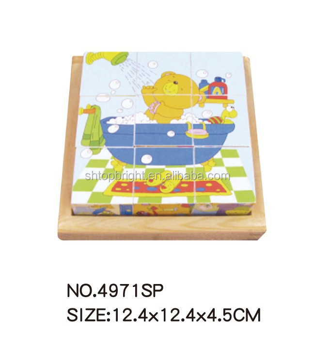 9 pcs kids puzzles in a short wood box 6 images bear animal design paster printing games wood blocks puzzles snake cube puzzle