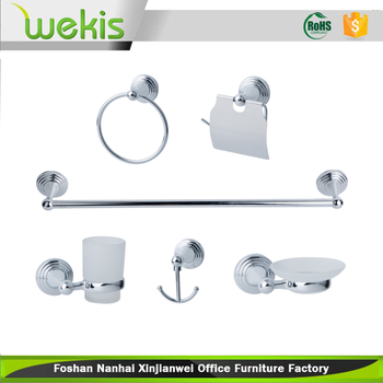 Complete toilet accessories bathroom hardware sets buy for Bathroom accessories png