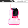 WIFI Real Time Surveillance 720P Plug Play Wireless IP Camera Home Security