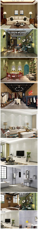 3d Wood-grain Self-adhesive Panel Decal Pe Foam Wallpapers - Buy Pe ...