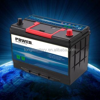 Mf Battery Type And 12v Voltage Mf 12v 65ah Car Battery N70l Mf ...