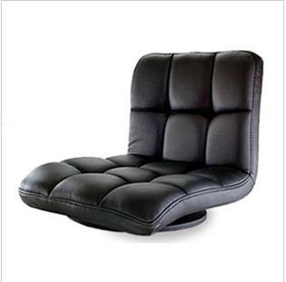 Floor Leather Meditation Backrest Chair 360 Degree