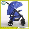 Wholesale china trade high quality twins baby stroller rain cover