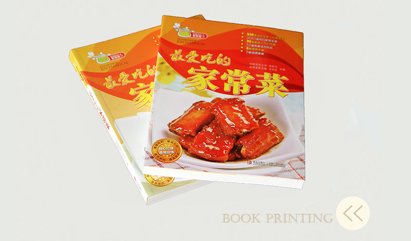 Berühmte Kinderbuchverleger in China