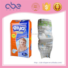High quality Low Price babyland bamboo charcoal baby cloth diaper famous brands