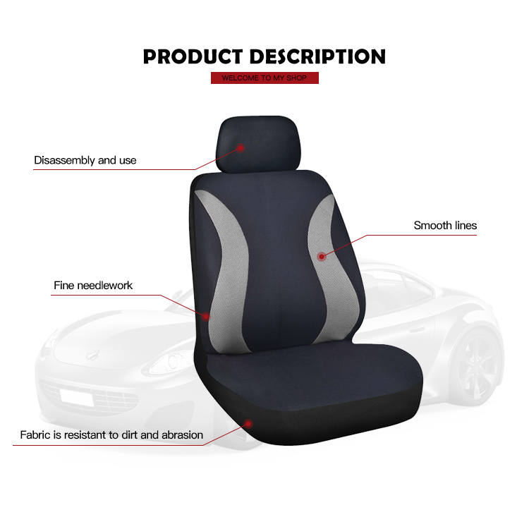 Universal new style fit four seasons car seat cover
