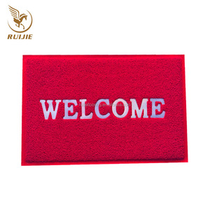 RUIJIE 2018 high quality PVC rubber door mat