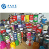 Metal Empty Aerosol Tinplate spray Paint Can For Shave Foam With Pantone Printing China Manufacturer