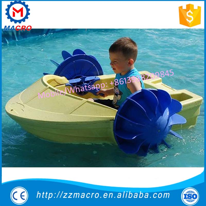 kids paddle boat hand cranking boat for sale
