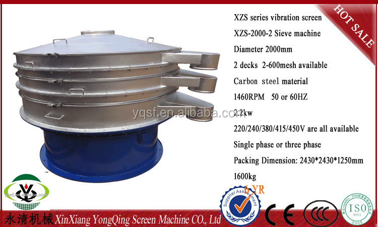 fertilizer vibrating shaker sieving machine