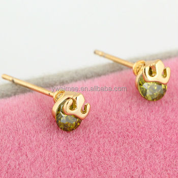 Fashion Whole Fake 18k Gold Plated Bow Crown Shaped Earrings Am Erd0138 For