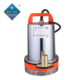 submersible centrifugal electric dc powered 24v water pump