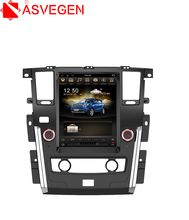 12.1 INCH Android 7.1 8.1 Auto Dvd-speler Met Volledige Touch Verticale Screen <span class=keywords><strong>Gps</strong></span>-navigatiesysteem WIFI 4G Voor NISSAN PATROL