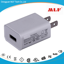 UL FCC CCC listed DC 5V1A USB charger for e-book battery, mobile phone
