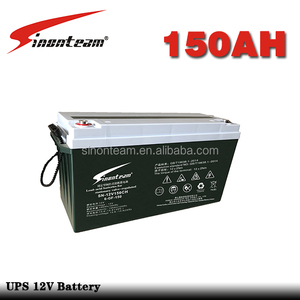 12V 150Ah AGM UPS lead acid battery rechargeable sealed maintenance free valve regulated deep cycle manufacturers