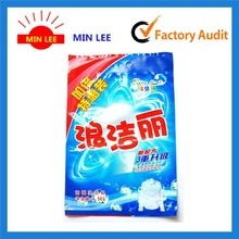 wholesale custom printed PP plastic washing powder packaging bag