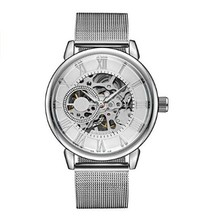 นาฬิกาข้อมือ Mens Royal Classic Roman Index Hand - wind Mechanical นาฬิกา (silver - white)