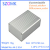 shenzhen box oem aluminium case power amplifier box