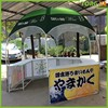 Cheap custom printed outdoor promotion hexagon tent
