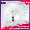 2017 Hot sale 16 inch quiet wall fan with CE certificate