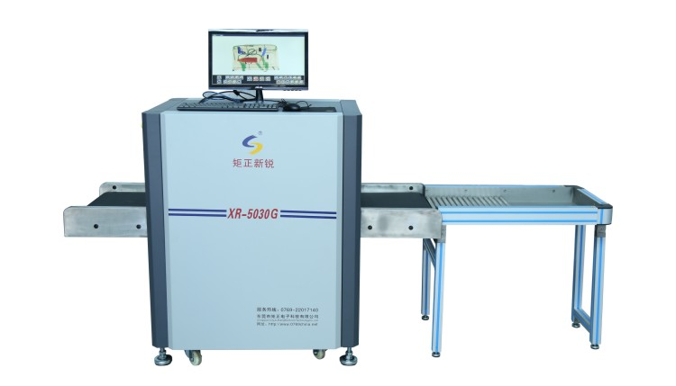 Juzheng x ray luggage scanner high performance security x-ray baggage inspection systems
