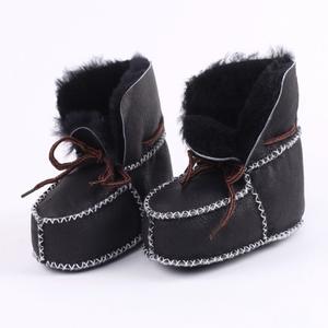 115569767566 Warm Baby Booties