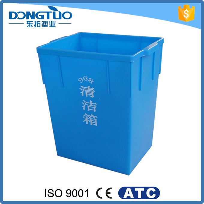 New Design Medical Waste Bin,Hospital Waste Bin,Recycling Waste ...