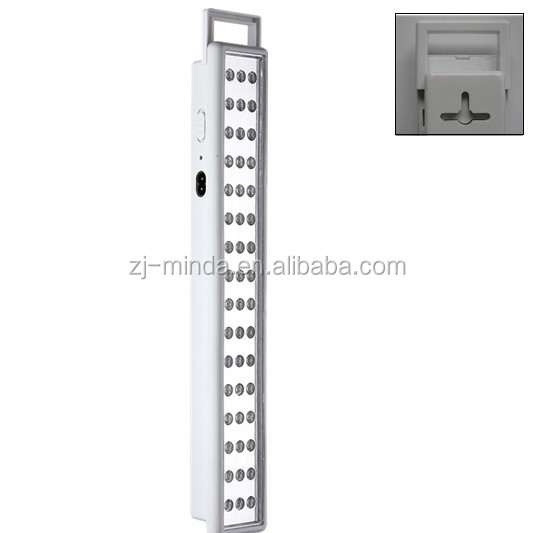 outdoor MINDA (EL848 L72) wall mounted 72 led rechargeable emergency light