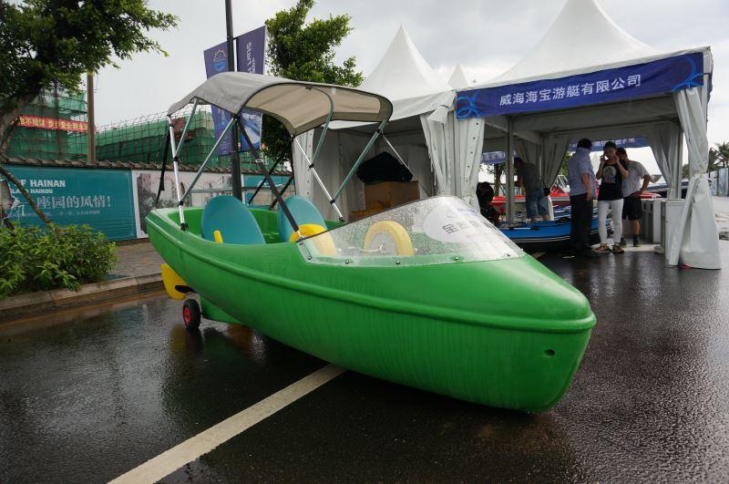 Sea Doo Fast Pedal Boat Supplier Buy Pedal Boat Sea Doo