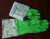 Rubber Dish Washing Gloves Kitchen Gloves Household Duties Cleaning laundry Gloves