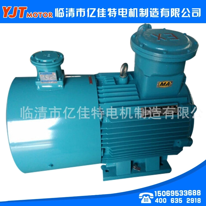 China Ejiate Professional Custom Yb Explosion-proof Three-phase ...