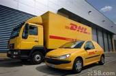 DHL Express Shipping to Belgium France Germany Ital