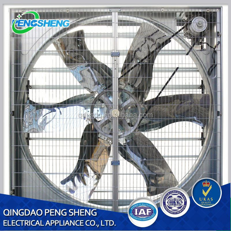 House Hold Electrical Air Cooling Fan