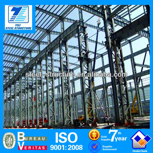 ISO9001:2000 different standard steel structure building drawing for warehouse
