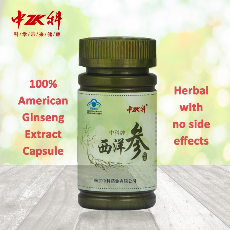 New products 2017 innovative product 100% nature american ginseng powder