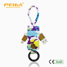 2 in 1 pu leather usb keychain data cable all in one usb data cable