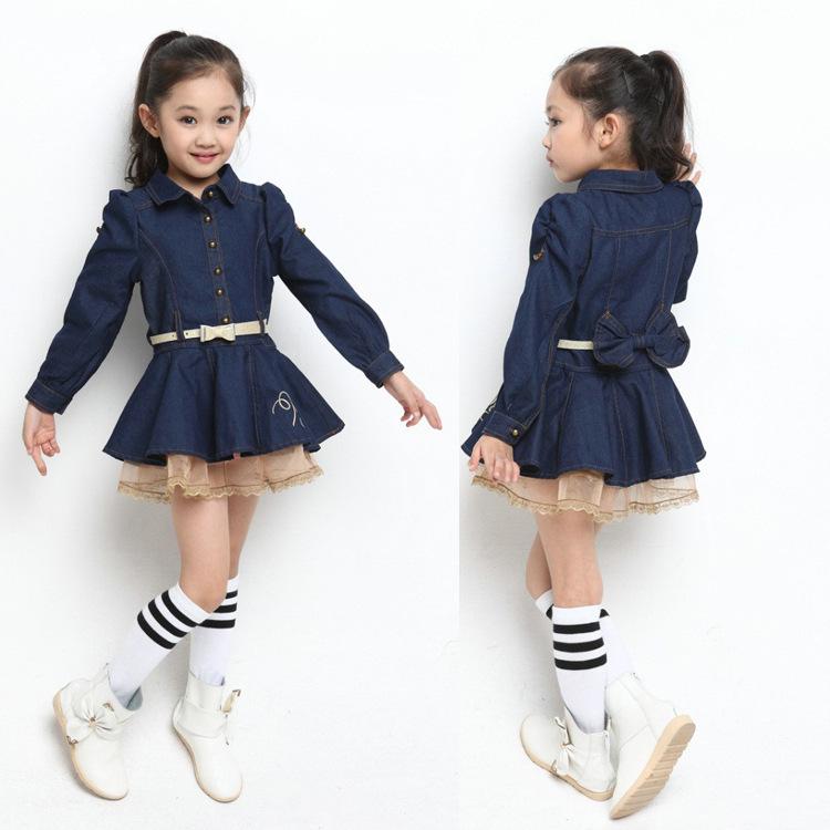 4b016bf65e08 Trendy Kids Clothes