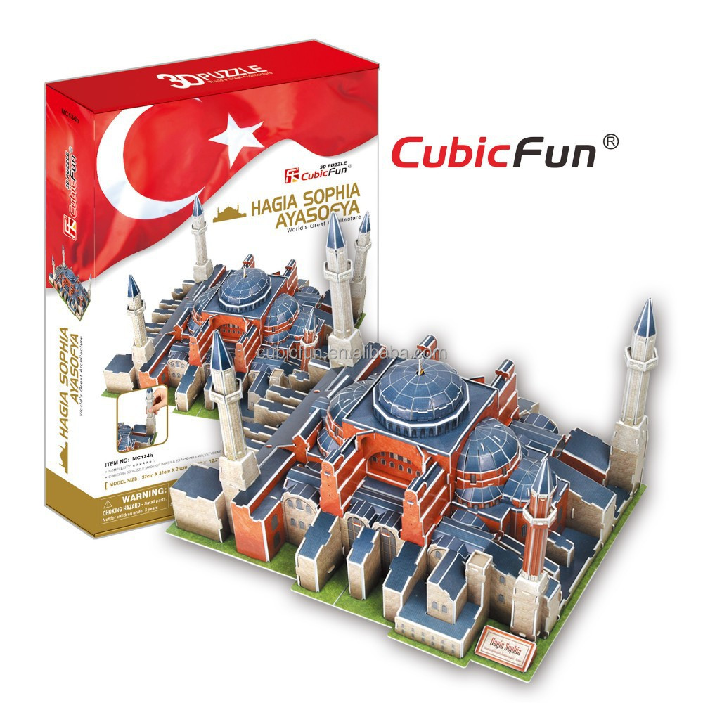 World Famous Architecture - Turkey Hagia Sophia 3d Puzzle Game For ...