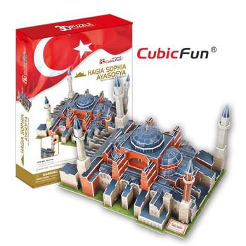 World Famous Architecture - Turkey Hagia Sophia 3d Puzzle Game For ...